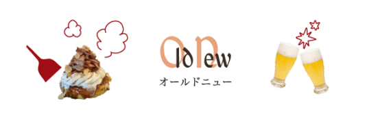 news_oldnew